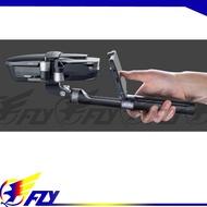 【 E Fly 】MAVIC AIR PGYTECH 手持套件 自帶 三腳架 單手版 手持 配件 空拍機