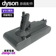 [95折] Dyson 戴森 V11 SV14 高品質 原廠電池 V11 absolute fluffy torque 全系列 都可使用