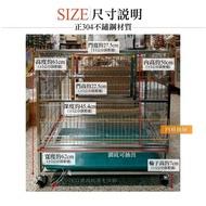 2尺面台灣製造304不鏽鋼方管籠 2尺白鐵鳥籠 2尺304白鐵籠 外出鳥籠 白鐵鳥籠 不鏽鋼鳥籠阿波鸚鵡