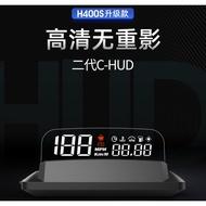 Nissan(日產)Kicks Tiida Livina Sentra X-Trail 專用HUD H400 抬頭顯示器