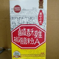 小磨坊廟口小吃系列~鹹酥雞椒鹽粉A~1.5KG~純素【金賀南北商行】