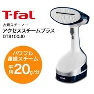 ☆日本代購☆T-fal 法國特福 DT8100J0 手持式 掛燙機 蒸氣熨斗 大蒸氣 電熨斗 預購