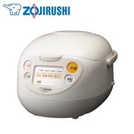 ZOJIRUSHI 象印 6人份微電腦炊飯電子鍋 NS-WXF10-WB 黑金剛厚釜