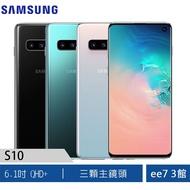 SAMSUNG Galaxy S10(8G/128G)6.1吋前後四鏡頭手機 [ee7-3]