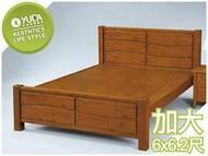 床架【YUDA】新馬莎 紐松 全實木 雙人加大 6尺 床台/床底K9F 179-7