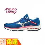 MIZUNO WAVE RIDER 24系列 一般型女款慢跑鞋 藍 J1GD200320 贈1襪 20FW【樂買網】