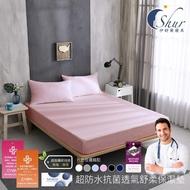 【ISHUR伊舒爾】超防水透氣床包保潔墊-雙人5尺(台灣製造/3M專利技術/多項SGS認證)