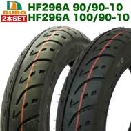 被支持登祿普代工生產DURO製造輪胎地址V125前後安排鈴木ADDRESS V125(90/90-10.100/90-10) twintrade