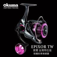 OKUMA - EPIXOR TW 索爾台灣特仕版-4000
