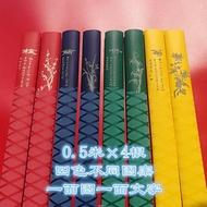 【長度半米】中國風魚竿熱縮管diy熱縮桿套熱縮竿把套花紋熱縮管!79529