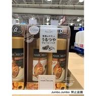 COSTCO HAIR RECIPE 保濕洗護髮體驗組 #123724 好市多代購 日本進口原裝