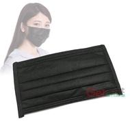順易利曜石黑平面口罩50入(黑色/4層防護結構/防塵/SUMEASY/台灣製)