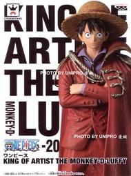 台灣代理版 海賊王 20周年 魯夫 KING OF ARTIST THE MONKEY.D.LUFFY ONE PIECE 藝術王者 公仔