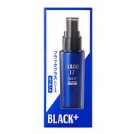 MARO17 Black plus 精華液 50ml