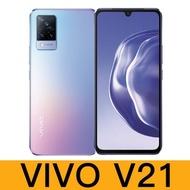 VIVO V21 5G 手機 落日傾彩 此產品諮詢客服可領取隱藏優惠碼