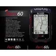 TCM co ไมล์วัดระยะทางขี่จักรยาน เครื่องติดตามการปั่นจักรยาน bike tracker ไมล์วัดความเร็ว bryton aero 60t (รอบขา สปีดและ hr)60e (เฉพาะเรือนไมล์)