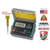 KYORITSU 4105A Digital Earth Tester (NEW & ORIGINAL KYORITSU)