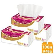 【市面最大張三層超柔韌】新新新三層抽取式衛生紙(整箱)8包*6串-典雅紅