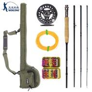 (熱賣)飛釣竿2.7米飛蠅釣竿套裝高碳4節插竿飛釣線餌毛鉤竿包組合溪流竿