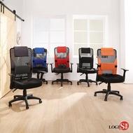 【LOGIS】邏爵LOGIS-衛斯人體工學三孔座墊辦公椅/電腦椅/主管椅/工學椅
