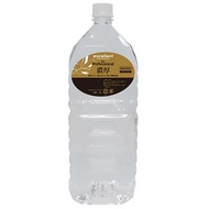 日本EXE卓越潤滑液-濃厚型-水溶性潤滑液2000ml(情趣用品.潤滑液)