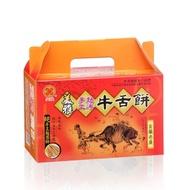 美雅宜蘭餅 超薄牛舌餅小禮盒X3盒(春節禮盒)