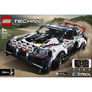 樂高LEGO 42109  Technic 科技系列 - App-Controlled Top Gear Rally Car