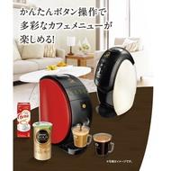 日本雀巢50年設計款咖啡機 紅色(SPM9634-R)