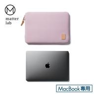 【Matter Lab】CAPRE Macbook 13吋保護袋-法式紫(MacBook包、Mac包、Mac專用)