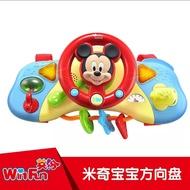 米奇頭方向盤,可置手推車、嬰兒床