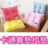 *vivi shop*可愛 Hello kitty 超柔軟絨布椅墊  坐墊 -綁帶設計固定-特惠出清