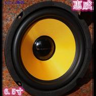 Package mail hi fever 6.5 -inch 120 magnetic subwoofer subwoofer speakers car modification horn