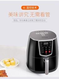 九陽空氣炸鍋大容量家用全自動新款電炸鍋特價D81智慧薯條機無油 快速出貨 雙十一購物節