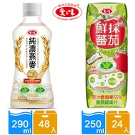 【愛之味】純濃燕麥290ML(24瓶)*2+Oligo健字號鮮採蕃茄汁(250MLx24瓶)*1