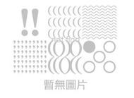 百年芳華(CCC創作集6) (二手)