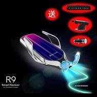 魔夾R9車載無線充電器S5手機支架10W智能自動感應汽車導航