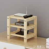 實木多層無線路由器散熱架排插座桌面收納置物架網絡電視機頂盒架