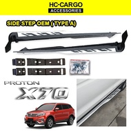 X70 X-70 Side Step A Type Running Board Side Step Can Iinstallation