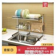 304不銹鋼水槽瀝水架碗碟架廚房收納架晾碗放碗架水池上方置物架