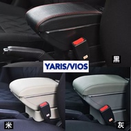 豐田06-17中央扶手YARiS/VIOS 中央扶手 雙層升高款、雙層伸縮款、雙層一體款↘送雙孔USB轉接孔⊗連接線↙