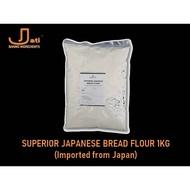 Jati Superior Japanese Bread Flour 1kg