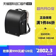 熱銷【直營】SEIBAN天使之翼書包YM22B-9070黑色×藍色