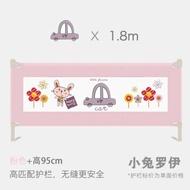 南极人(Nan Jiren)同款折扣店床围栏护栏儿童防掉床护栏防摔床围栏宝宝婴儿床围床上挡板安全通用 2.0小兔罗伊(巨无霸脚架-71-96CM高) 单面价(配储物袋)当天急 1.8小兔罗伊(巨无霸脚架-71-96CM高)