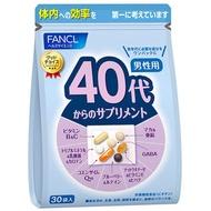 FANCL - 40代男性綜合營養維他命補充丸 (30小包)(藍色)(平行進口)