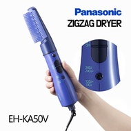 Panasonic curtain dryer ZIGZAG EH-KA50-V / Free volt / hair styling
