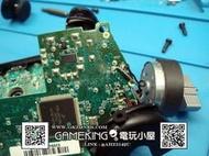 [電玩小屋] 三重蘆洲電玩 - XBOX ONE X1 無線 手把 3D 類比 方向 維修 故障 [維修]
