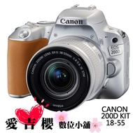 Canon EOS 200D 18-55mm 中文平輸 全新 免運 kit組 繁中 輕巧 來自星星