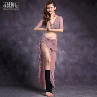 Belly Dance Practice Costume Women Adult Sexy Oriental Dance Dress