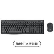 Logitech - MK295 靜音無線鍵盤滑鼠組合 (石墨灰) (920-009811) - 中文鍵帽