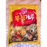 Korean Pancake Mix Tumbler Pancake Powder, Pastry Q Kimchi Pancake Powder Vegetable Pancake Mix 1 Kg20220413